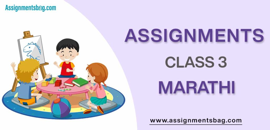 Assignments For Class 3 Marathi