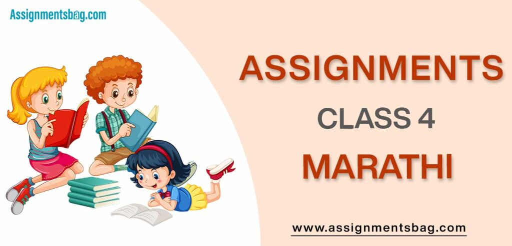 Assignments For Class 4 Marathi