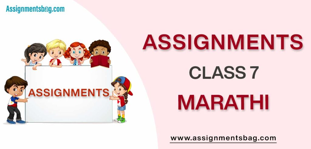 Assignments For Class 7 Marathi