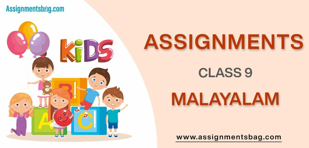 Assignments For Class 9 Malayalam