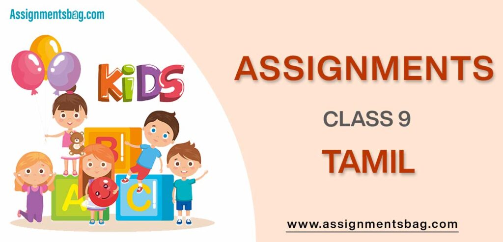 Assignments For Class 9 Tamil